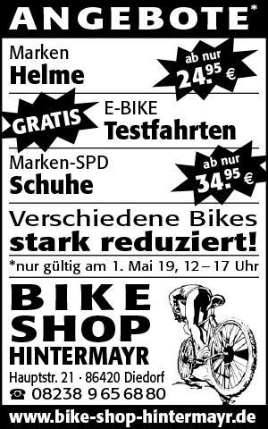 maimarkt_bikeshop.jpg