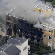 Rauch steigt aus dem dreistöckigen Studio in Kyoto auf. Foto: kyodo