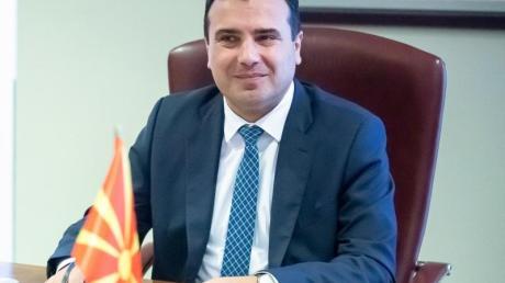 Legt sein Amt nieder: Zoran Zaev.