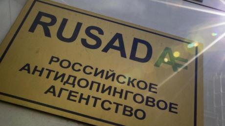 Die Rusada geht zieht wegen der Olympiasperre vor den Cas.